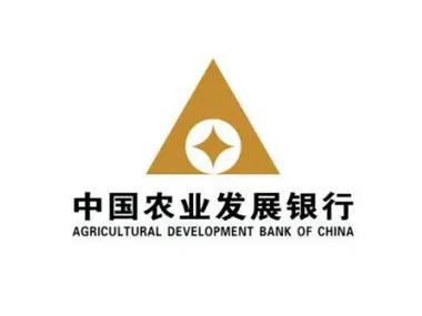 农业发展银行辽宁省分行