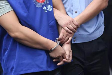 刑事拘留取保候审