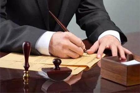 刑事律师会见流程