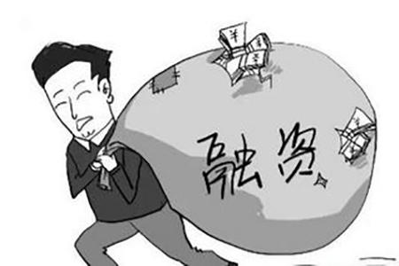工程融资欠款纠纷