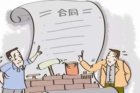 了解有关买卖合同纠纷是否会坐牢?
