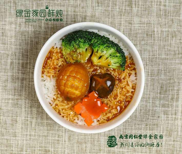 福州营养月子餐:月子餐甜品食谱大全