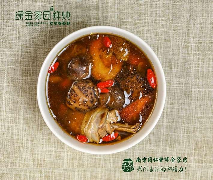 福州月子餐:烏魚湯怎么做?