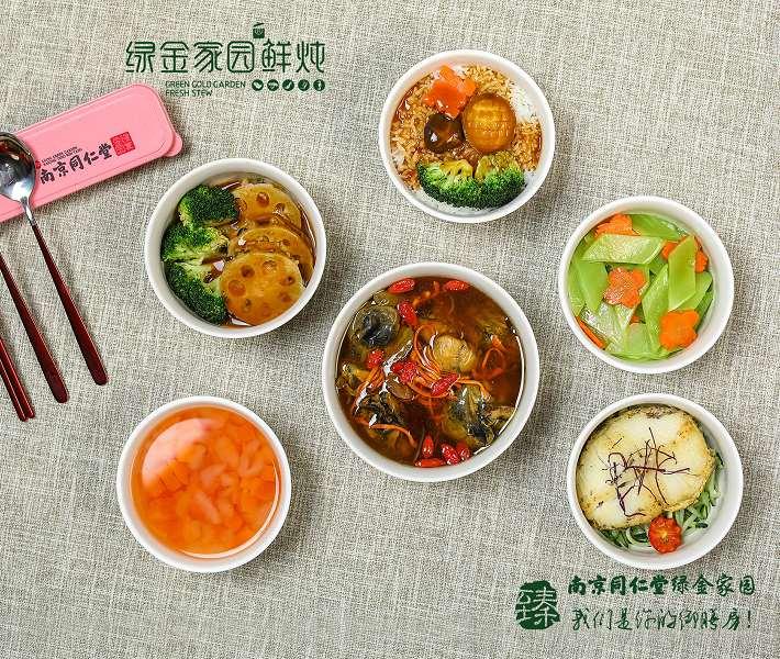 福州月子餐外送月子餐食谱分享