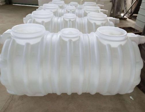 塑料化糞池