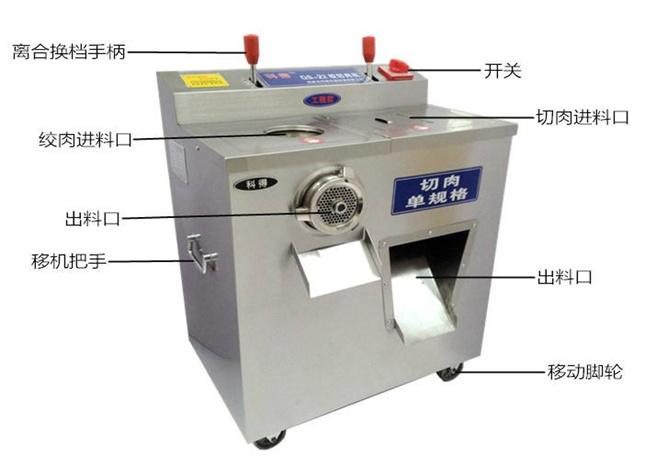 仁寿厨具设备厂家谈关于厨具设备的日常维护保养的介绍