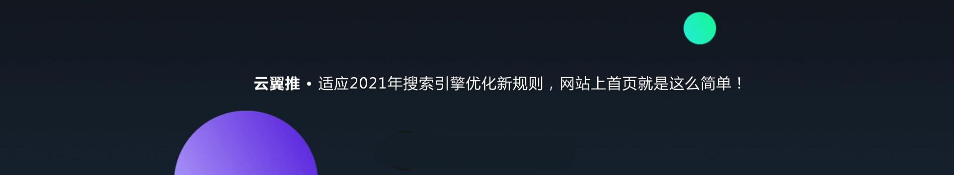 咸阳营销型网站建设