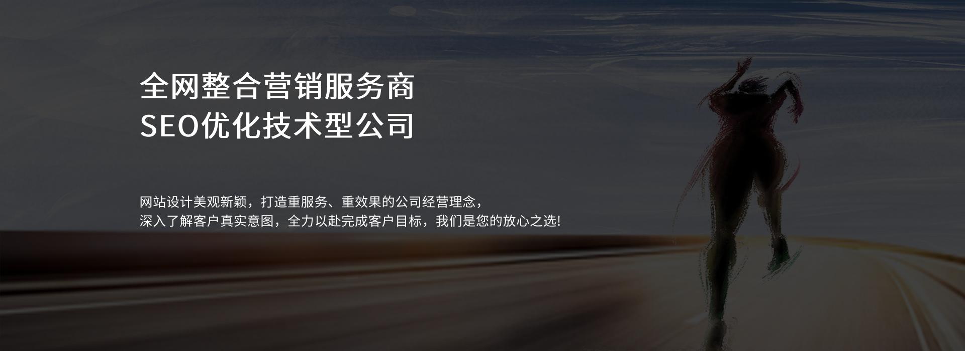 咸阳网站制作网页设计