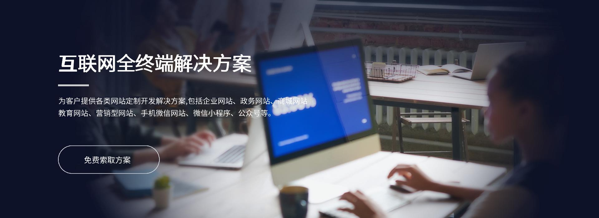 咸阳网络公司推荐