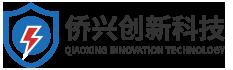 重庆侨兴创新科技有限公司