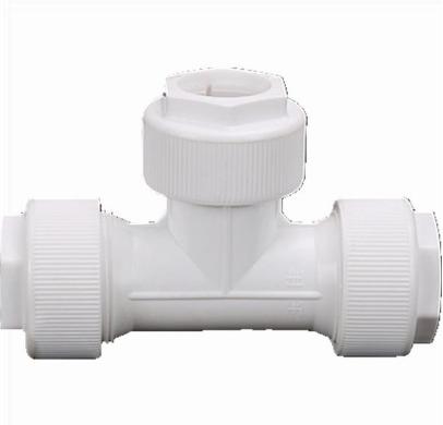 灌溉免熱熔等徑三通接頭帶螺紋藍帽快接管件