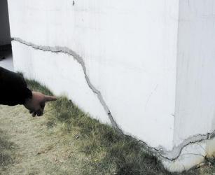 墙体裂缝修补