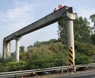 混凝土桥梁切割