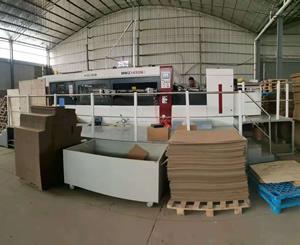 包装纸箱机械设备