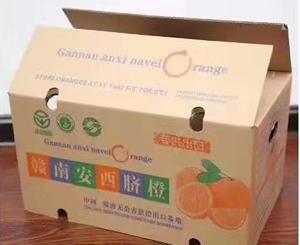 水果包装箱