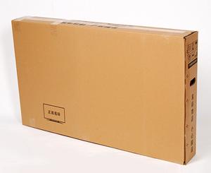 整车包装纸箱