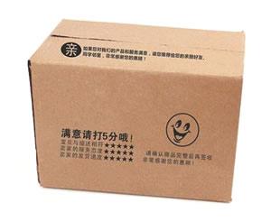 食品包装用纸箱