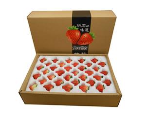 草莓包装纸箱