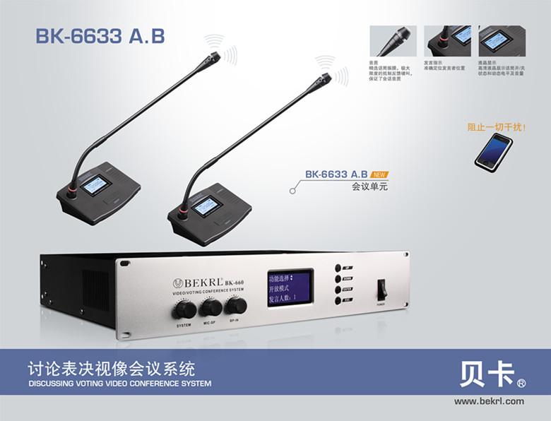 BK-6633