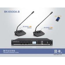 BK-6500 数字通信会议系统