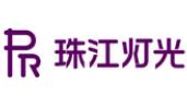 珠江品牌介绍