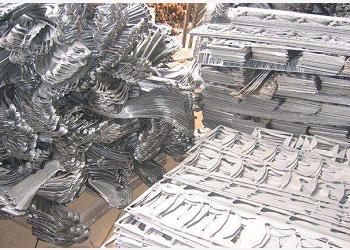 高价回收废铝
