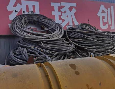 电缆线回收案例展示