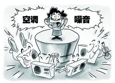 陕西噪音治理公司解读噪声污染防治方法