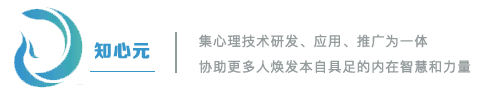 北京知心元心理咨询中心