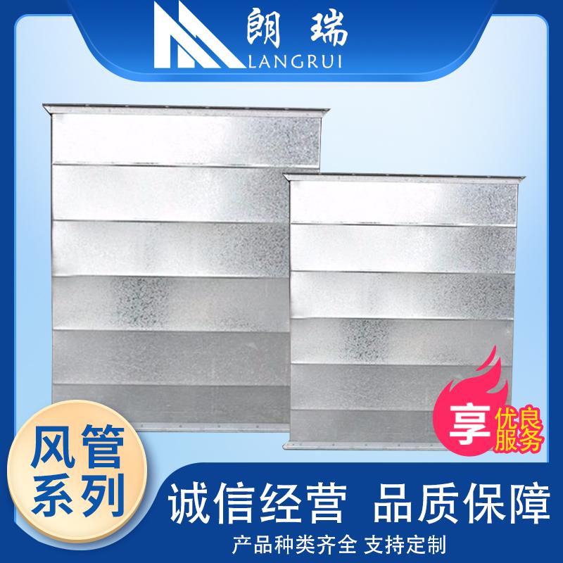 鍍鋅鋼板風管