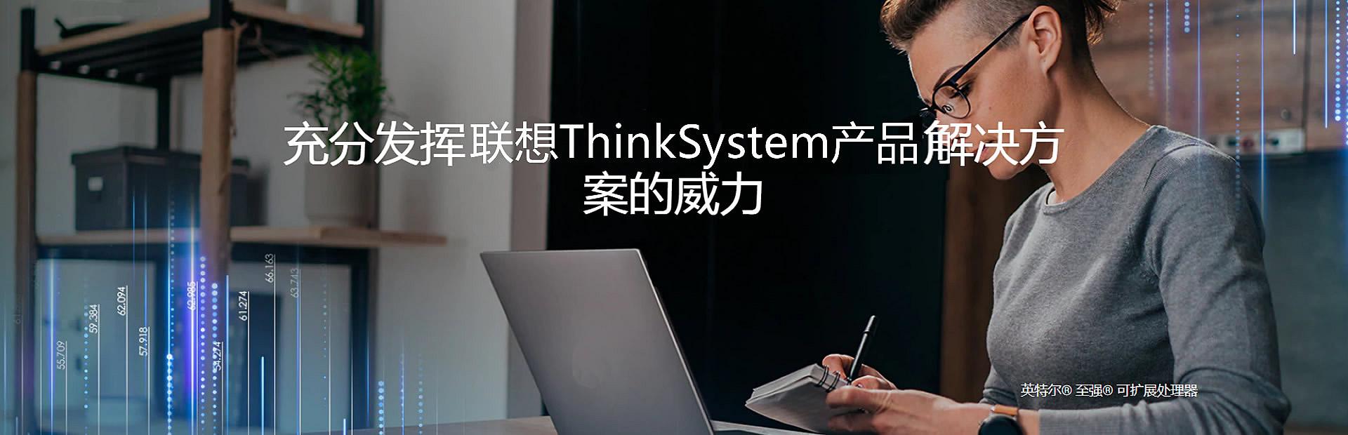 深圳联想服务器代理