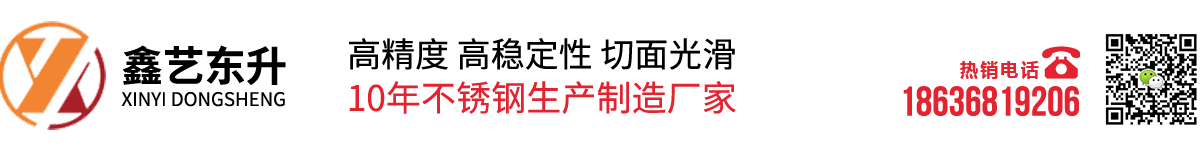 太原市鑫艺东升工贸有限公司