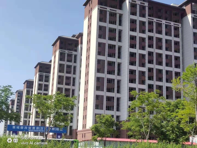 汉江水畔项目