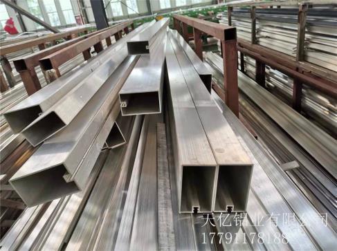 鋁型材廠家生產產品出現劃傷擦傷碰劃的原因