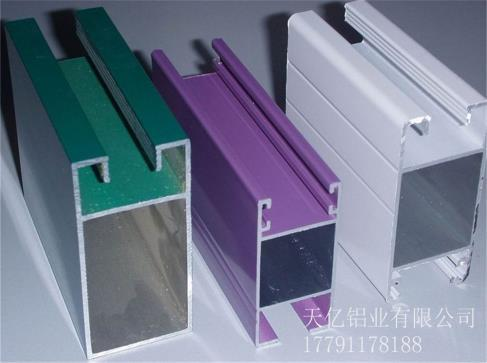 延安幕墻鋁型材