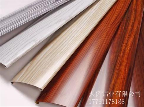 漢中門窗鋁材