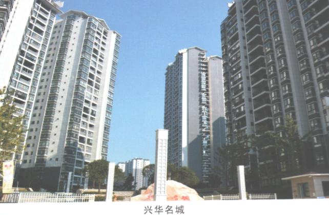 興華名城工業鋁型材