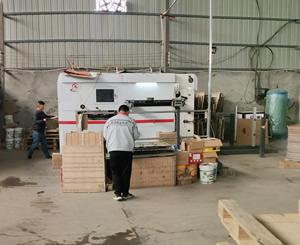 包装纸箱生产设备