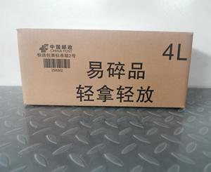 邮政快递包裹标准箱