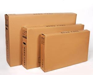 一体机包装纸箱