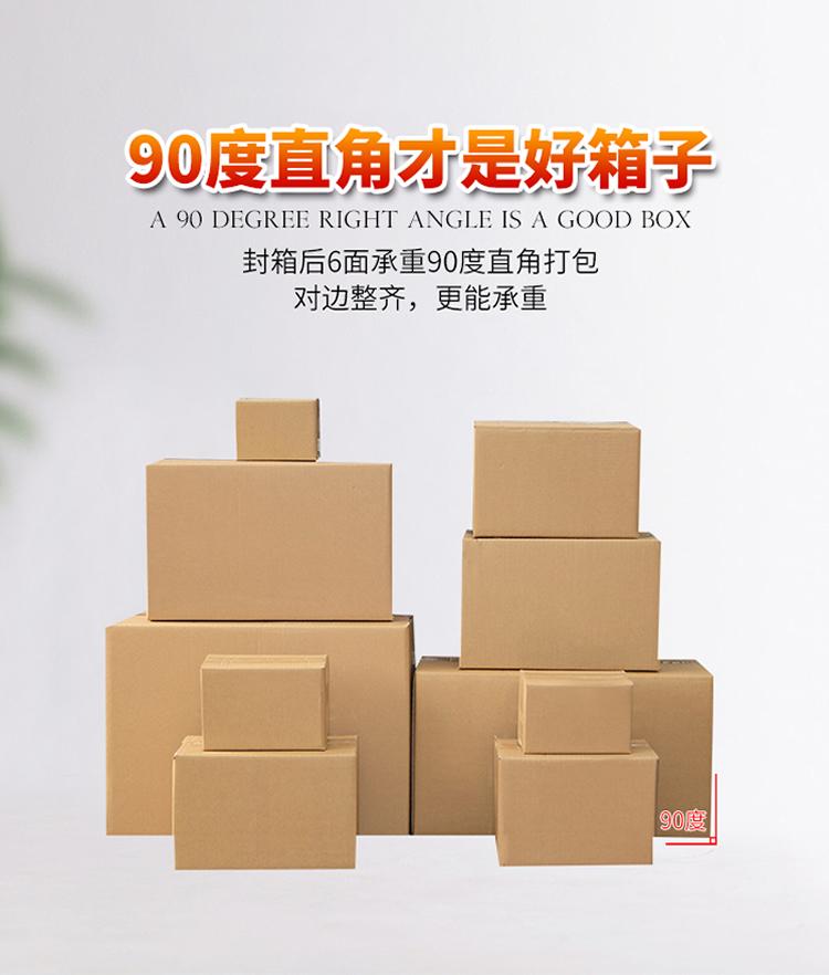 咸阳纸箱厂