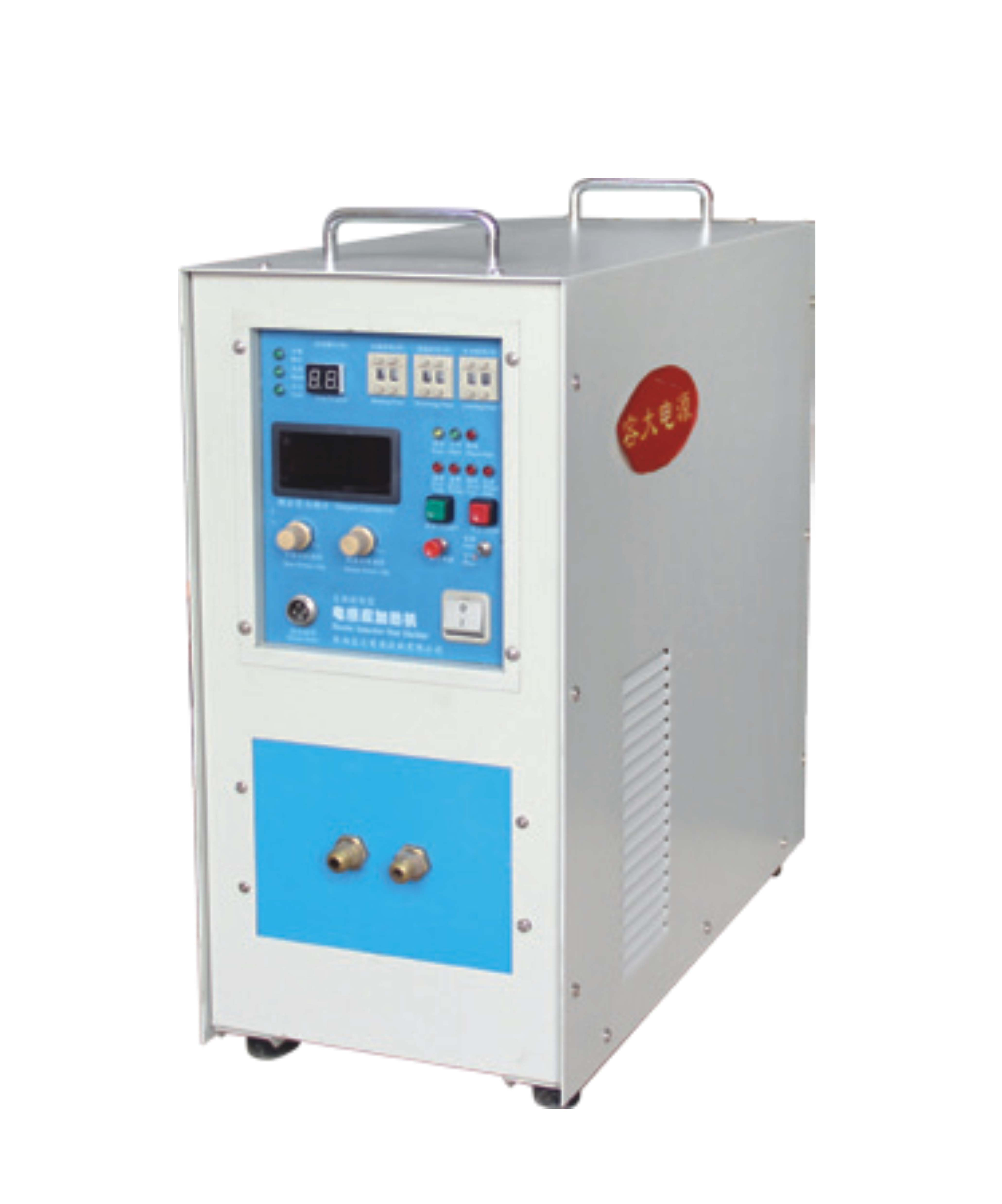 中频感应加热设备如何调试与维护?