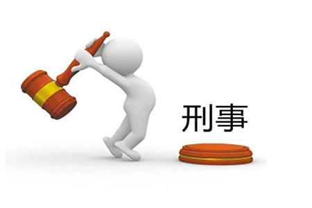 刑事自行辩护