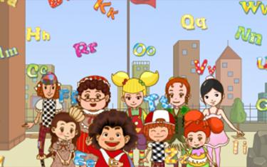 英语课件制作|flash课件定制|卡通动画课件设计|动画课件报价