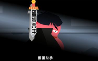 腰子-百科科普二维动画-抖音投放动画短视频