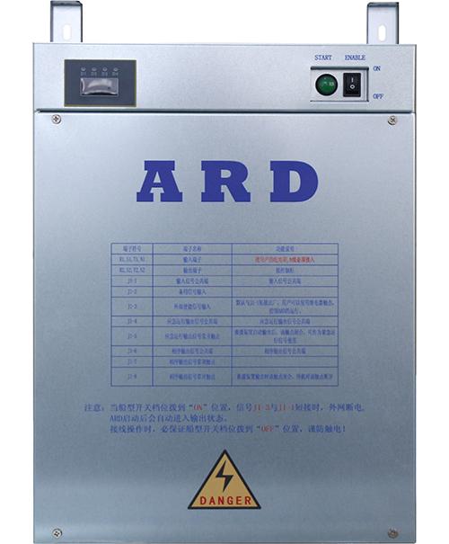 ARD(停电自救援装置)