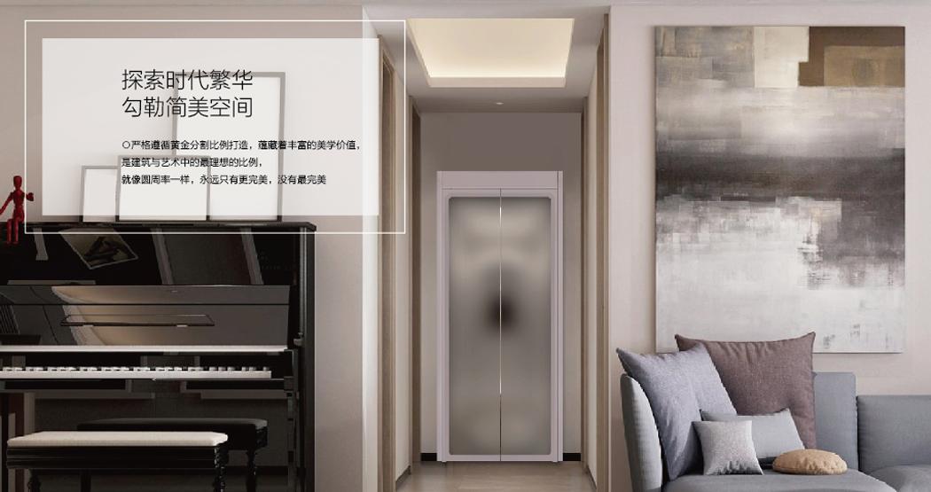 别墅室内电梯案例