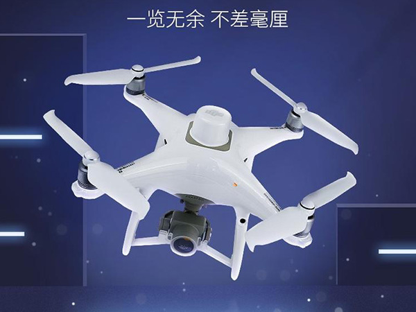 大疆精灵4RTK测绘无人机