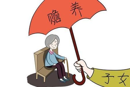 子女赡养老人可以要求继承财产吗