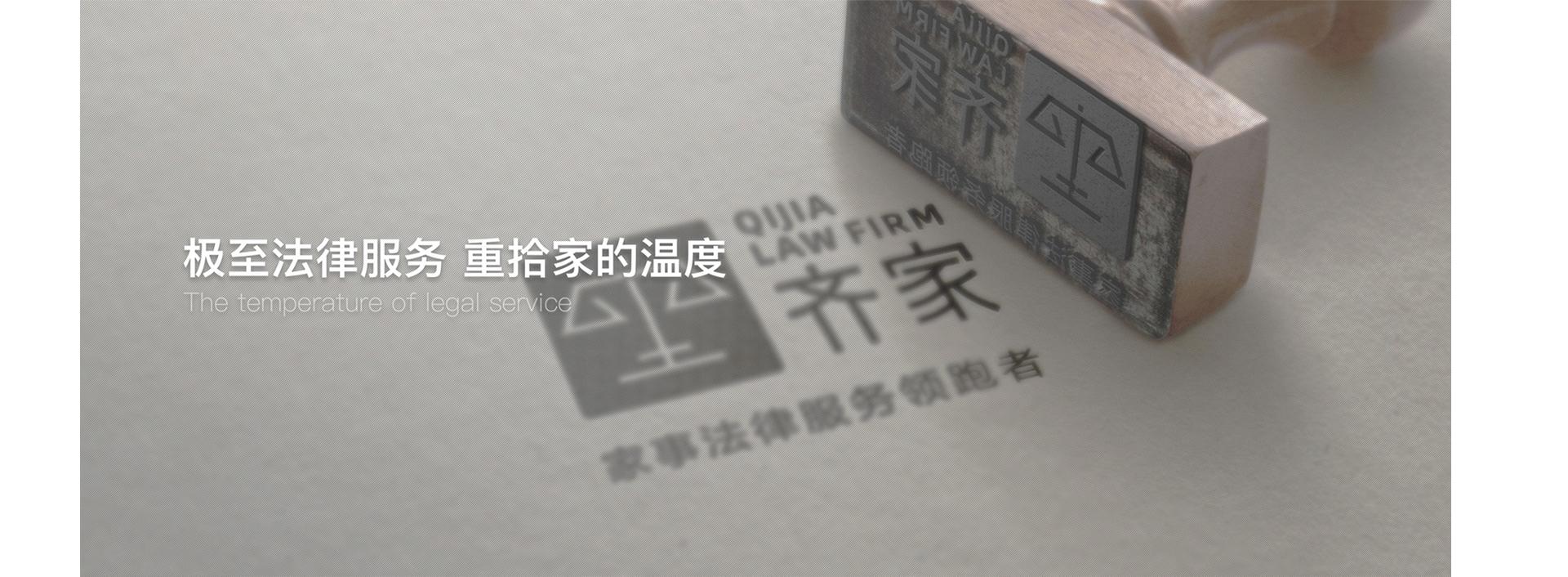 深圳有名离婚律师咨询